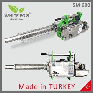 دستگاه ضدعفونی کننده (سم پاشی )حرارتی spm fogger